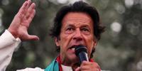 عمران خان کا ہدف ملک کو کامیاب فلاحی ریاست بنانا ہوگا؟