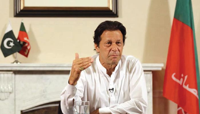 نیا پاکستان . . . . مُلک کو درپیش چیلنجز