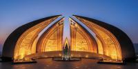 پاکستان مونومنٹ میوزیم