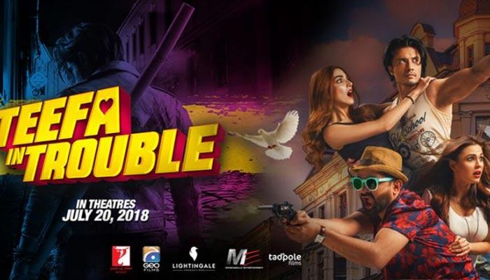 پاکستانی فلموں کی بیرونِ ملک پزیرائی