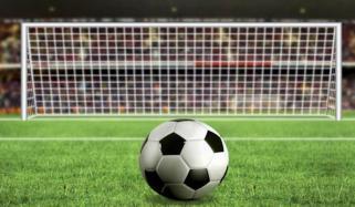 منی ورلڈ کپ فٹ بال کیلئے پاکستانی ٹیم کا اعلان