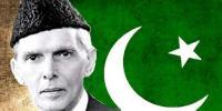 کیسا ہوگا نیا پاکستان؟