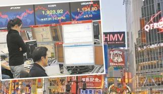 دوسری سہ ماہی میں جاپانی معیشت دوبارہ ترقی کی جانب گامزن