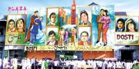 عیدالاضحٰی پر ریلیز کی گئی ماضی کی سپر ہٹ فلمیں