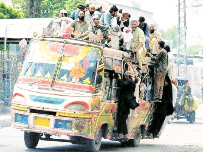 پشاور بس ریپڈٹرانزٹ