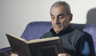 شجرِ سایہ دار، ابوجی نے ہمیشہ رزقِ حلال ہی کو اہمیت دی