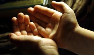 پُر نور دعا: ہر قسم کے ضررونقصان سے حفاظت کی دعا