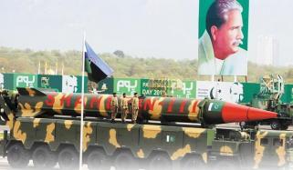 پاکستان کی میزائل ٹیکنالوجی