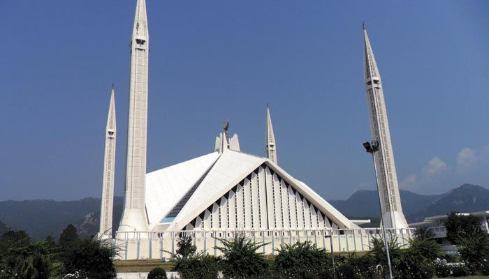 شاہ فیصل مسجد
