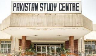 جامعہ کراچی کی ''ڈاکٹر حسین محمد جعفری لائبریری''