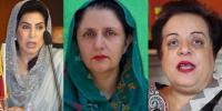 پاکستانی خواتین نے ہر دور میں اپنے آپ کو منوایا ہے