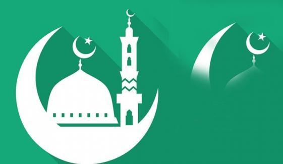 سنِ ہجری تقویمِ اسلامی کا نُقطہ آغاز