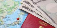 جاپان کے امیگریشن قوانین میں تبدیلیاں
