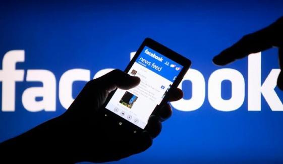 فیس بک نے امریکی وسط مدتی انتخابات میں روسی مداخلت کو جاننے کیلئے سستی کو اعتراف کرلیا
