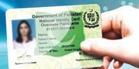 پاکستان اورنج کارڈ پر پابندی ختم
