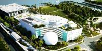 فراسٹ سائنس میوزیم منفرد تعمیراتی ڈیزائن کا حامل