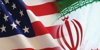 پابندیوں کے خلاف لڑائی میں ایران کا امریکا پر جنگ شروع کرنے کا الزام