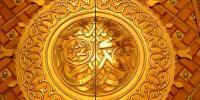 خطیبِ رسولﷺ، حضرت ثابت بن قیس رضی اللہ عنہ