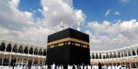 حضرت حذیفہ بن یمان رضی اللہ عنہ