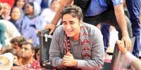 پیپلزپارٹی کو پنجاب میں تنظیمی تبدیلیاں لانا ہوں گی