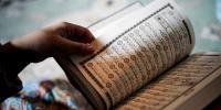 ''اسلام'' کامل و مکمل دین ابدی ضابطہ حیات