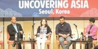 Uncovering Asia 2018