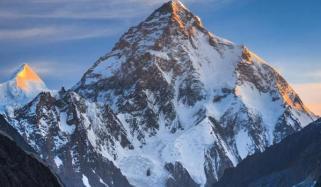 K 2 Mountain