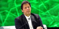 Imran Khan Asked To Control Inflation
