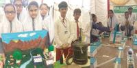 Science Exibition