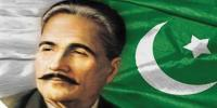 Allam Iqbal Poetry
