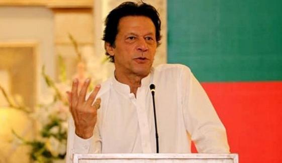 Imran Khan Visits China