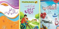 Teach Children Urdu