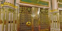 Hazrat Umer Bin Khatab Ra