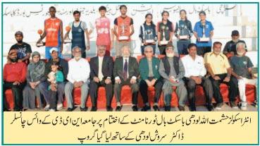 ورلڈ کپ ہاکی، پاکستانی کھلاڑیوں کا امتحان خاصا مشکل