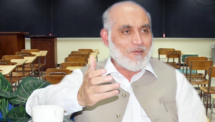 گورنمنٹ اسکولز کی ناقص کارکردگی کا ملبہ تعلیمی بورڈز پر ڈالنا دُرست نہیں، پروفیسر ڈاکٹر فضل الرحمٰن