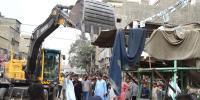Encroachment In Karachi