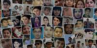 Army Public School Peshawar