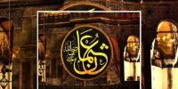 Hazrat Usman Ra