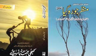 Adab Magazine
