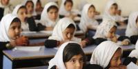 Women Education