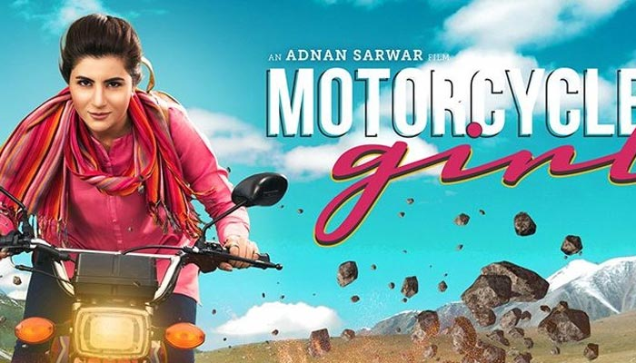پاکستانی فلموں کو عروج ملا