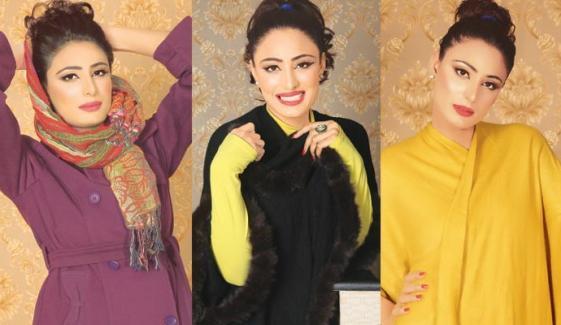Jang Fashion