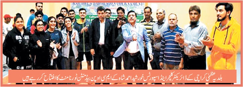بلدیہ کراچی کے تحت کھیلوں کی سرگرمیوں میں اضافہ