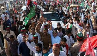 Political Workers Of Peoples Party