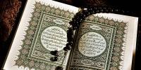 Iqra Islam