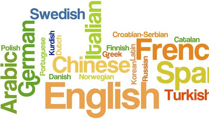 غیر ملکی زبانیں سیکھنے کے فوائد