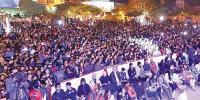 Musical Concert In Karachi
