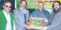 Balochistan Sports Awards