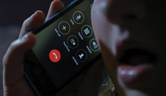 Mobile Phone Technology Is Used In Kidnapping