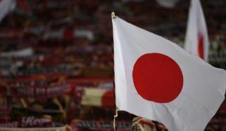 Japan Davis